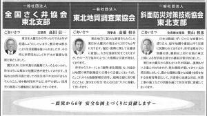 河北新報 2月28日掲載