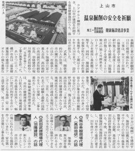 新聞H291114