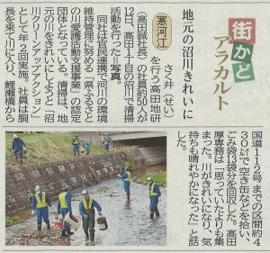 H31.4.19山形新聞