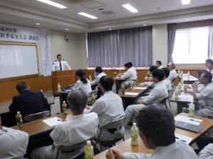 寒河江警察署 木村 交通課長様からの講演