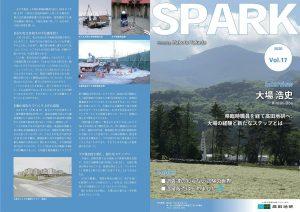 SPARK_vol.17(確定)-01